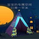 YLJYJ Tente de Jeu pour tipi pour Enfants Maison de Jeu pour Enfants Indiens – Tente de Princesse en Toile 100% Coton avec fenêtre et étui de Transport pour l'intérieur e – Divertissement pour enfant