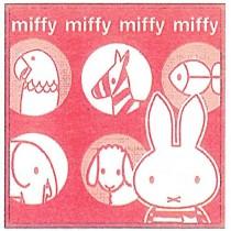 Toilette Miffy – Top 10